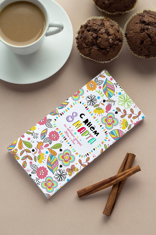 Шоколад с Вашим именем Любимой мамеСувениры и упаковка<br>Молочный шоколад с изюмом и орехами в персональной именной упаковке будет приятным сувениром для сладкоежки! Масса - 90г.<br>