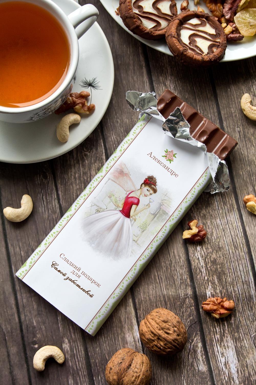 Шоколад с Вашим именем ЛедиПодарки на 8 марта<br>Молочный шоколад с изюмом и орехами в персональной именной упаковке будет приятным сувениром для сладкоежки! Масса - 90г.<br>