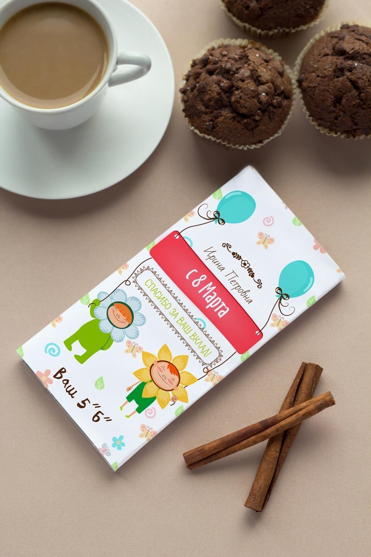 Шоколад с Вашим именем ЦветочкиПодарки на 8 марта<br>Молочный шоколад с изюмом и орехами в персональной именной упаковке будет приятным сувениром для сладкоежки! Масса - 90г.<br>