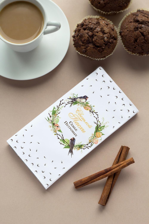 Шоколад с Вашим именем Пасхальный венокСувениры и упаковка<br>Молочный шоколад с изюмом и орехами в персональной именной упаковке будет приятным сувениром для сладкоежки! Масса - 90г.<br>