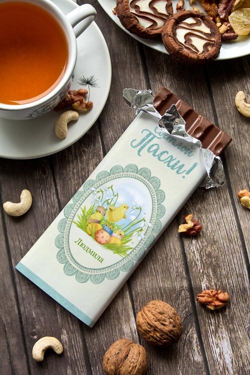 Шоколад с Вашим именем Символ жизниСувениры и упаковка<br>Молочный шоколад с изюмом и орехами в персональной именной упаковке будет приятным сувениром для сладкоежки! Масса - 90г.<br>