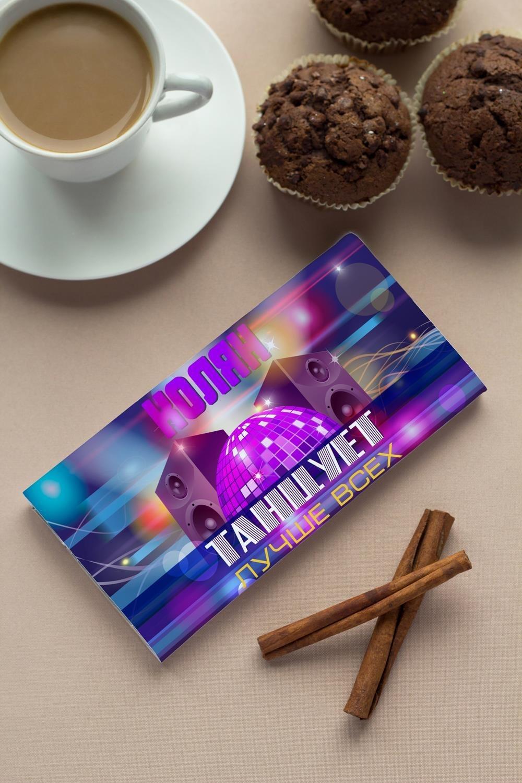 Шоколад с Вашим именем Король вечеринкиСладости с вашим текстом<br>Молочный шоколад с изюмом и орехами в персональной именной упаковке будет приятным сувениром для сладкоежки! Масса - 90г.<br>