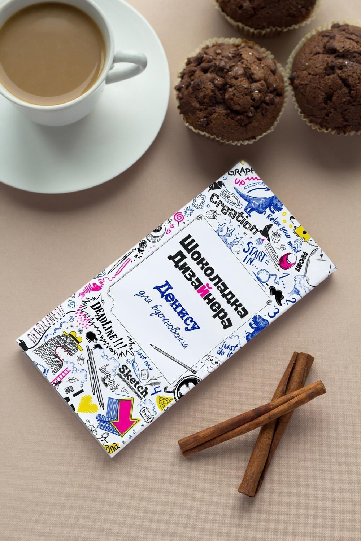 Шоколад с Вашим именем СкетчбукСувениры и упаковка<br>Молочный шоколад с изюмом и орехами в персональной именной упаковке будет приятным сувениром для сладкоежки! Масса - 90г.<br>