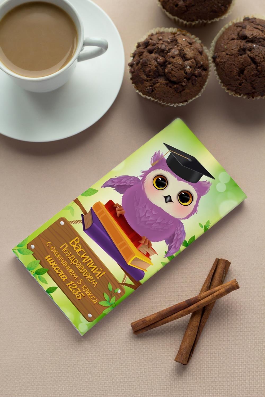Шоколад с Вашим именем ВыпускникуПодарки детям<br>Молочный шоколад с изюмом и орехами в персональной именной упаковке будет приятным сувениром для сладкоежки! Масса - 90г.<br>