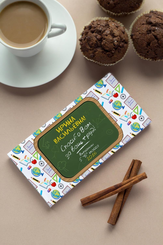 Шоколад с Вашим именем Подарок учителюПодарок учительнице на 8 марта<br>Молочный шоколад с изюмом и орехами в персональной именной упаковке будет приятным сувениром для сладкоежки! Масса - 90г.<br>
