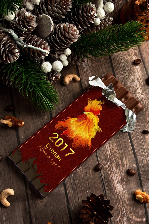 Шоколад с Вашим именем Огненный петухНовогодние сладости<br>Молочный шоколад с изюмом и орехами в персональной именной упаковке будет приятным сувениром для сладкоежки! Масса - 90г.<br>