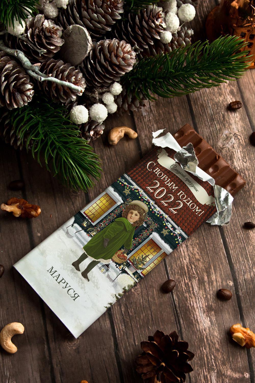 Шоколад с Вашим именем Рождество жидкость atmose x chuki 60 мл 0 белый шоколад с орехами