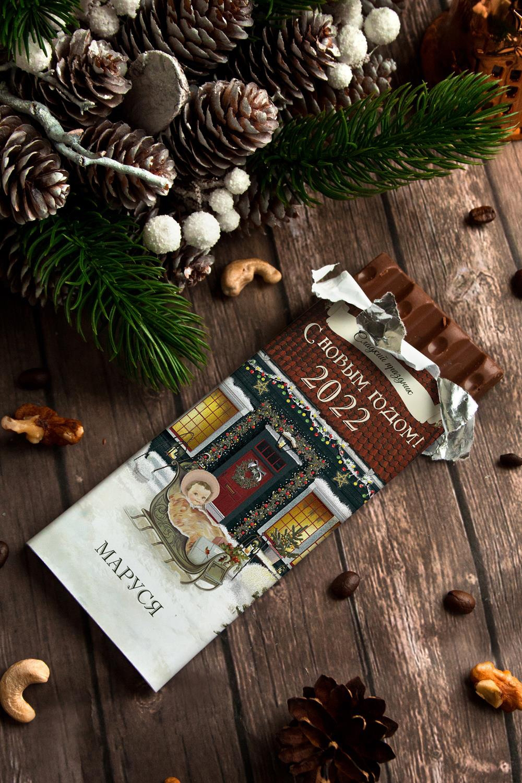 Шоколад с Вашим именем РождествоПодарки для малышей и новорожденных<br>Молочный шоколад с изюмом и орехами в персональной именной упаковке будет приятным сувениром для сладкоежки! Масса - 90г.<br>