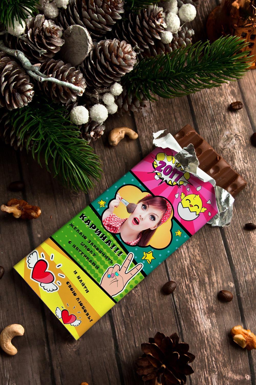Шоколад с Вашим именем Поп-артСувениры и упаковка<br>Молочный шоколад с изюмом и орехами в персональной именной упаковке будет приятным сувениром для сладкоежки! Масса - 90г.<br>