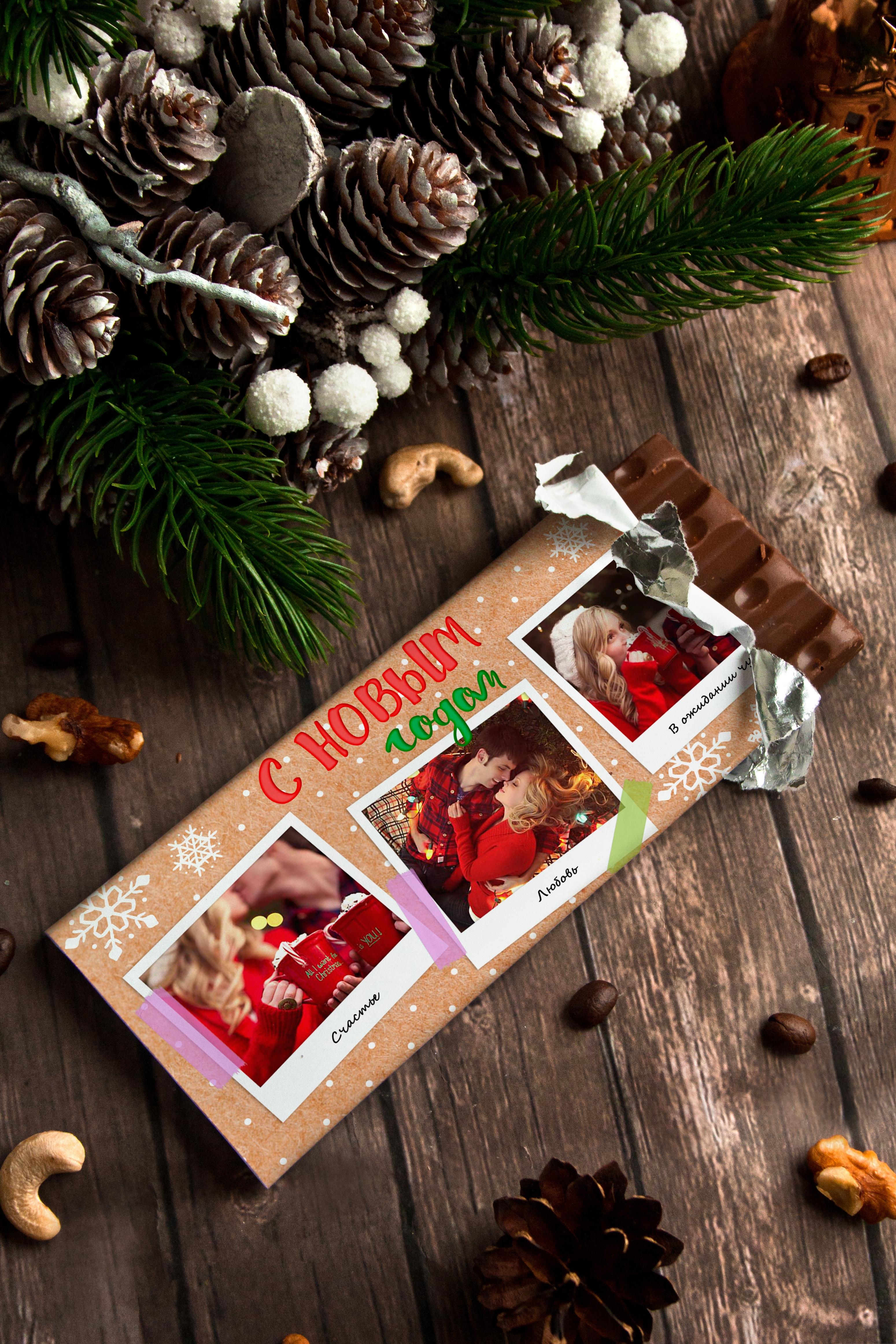 Шоколад молочный с орехом и изюмом КрафтовыйСувениры и упаковка<br>Молочный шоколад с изюмом и орехами в персональной именной упаковке будет приятным сувениром для сладкоежки! Масса - 90г.<br>