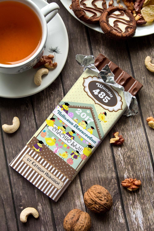 Шоколад с Вашим именем Веселый курятникПодарки к окончанию школы<br>Молочный шоколад с изюмом и орехами в персональной именной упаковке будет приятным сувениром для сладкоежки! Масса - 90г.<br>