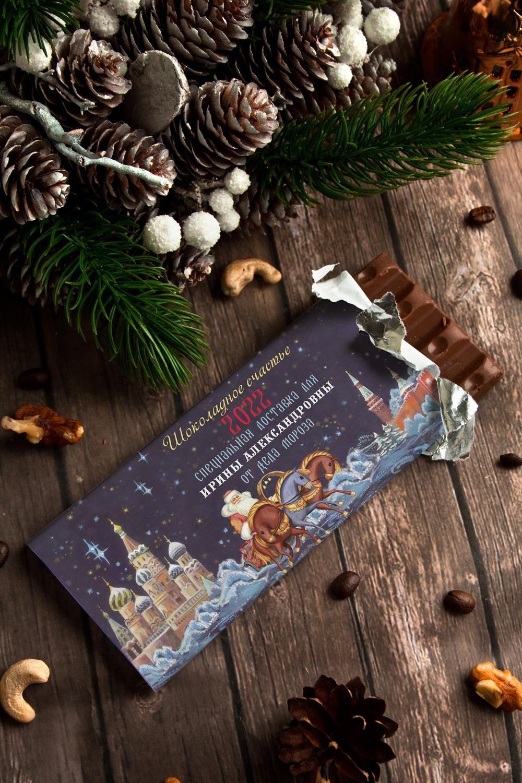 Шоколад с Вашим именем Кремлевский подарокПодарки для женщин<br>Молочный шоколад с изюмом и орехами в персональной именной упаковке будет приятным сувениром для сладкоежки! Масса - 90г.<br>