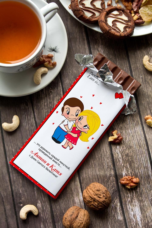 Шоколад с Вашим именем Любовь это…Сувениры и упаковка<br>Молочный шоколад с изюмом и орехами в персональной именной упаковке будет приятным сувениром для сладкоежки! Масса - 90г.<br>