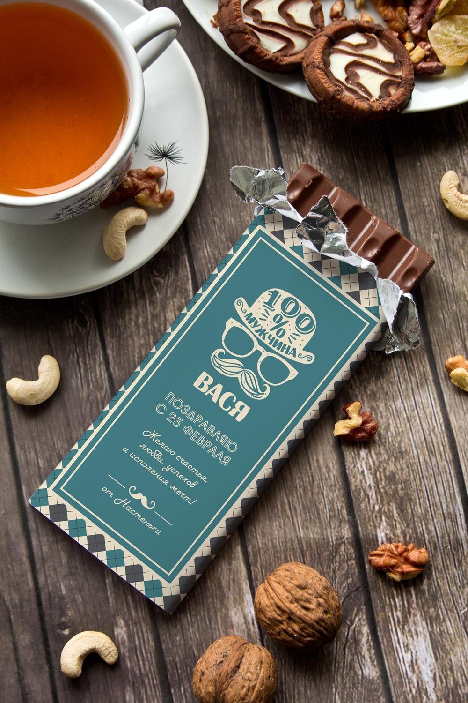 Шоколад с Вашим именем Настоящий мужчинаСувениры и упаковка<br>Молочный шоколад с изюмом и орехами в персональной именной упаковке будет приятным сувениром для сладкоежки! Масса - 90г.<br>
