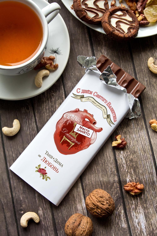 Шоколад с Вашим именем Место в сердцеСувениры и упаковка<br>Молочный шоколад с изюмом и орехами в персональной именной упаковке будет приятным сувениром для сладкоежки! Масса - 90г.<br>