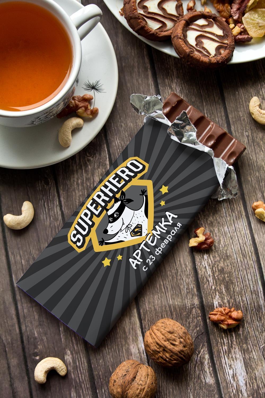 Шоколад с Вашим именем СупергеройСувениры и упаковка<br>Молочный шоколад с изюмом и орехами в персональной именной упаковке будет приятным сувениром для сладкоежки! Масса - 90г.<br>