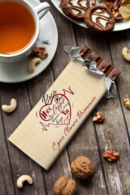Шоколад с Вашим именем Биение сердцаСувениры и упаковка<br>Молочный шоколад с изюмом и орехами в персональной именной упаковке будет приятным сувениром для сладкоежки! Масса - 90г.<br>