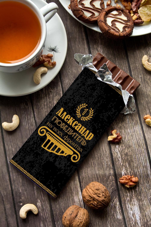 Шоколад с Вашим именем Победитель на всех фронтахСувениры и упаковка<br>Молочный шоколад с изюмом и орехами в персональной именной упаковке будет приятным сувениром для сладкоежки! Масса - 90г.<br>