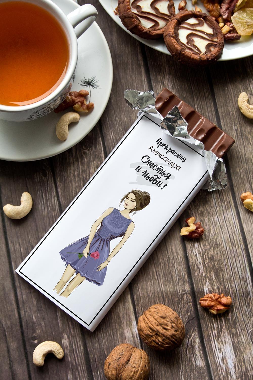 Шоколад с Вашим именем ДевушкаПодарки для женщин<br>Молочный шоколад с изюмом и орехами в персональной именной упаковке будет приятным сувениром для сладкоежки! Масса - 90г.<br>