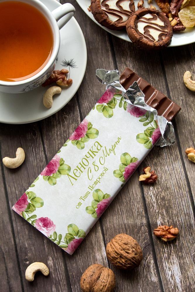 Шоколад с Вашим именем БукетПодарок маме и бабушке на 8 марта<br>Молочный шоколад с изюмом и орехами в персональной именной упаковке будет приятным сувениром для сладкоежки! Масса - 90г.<br>