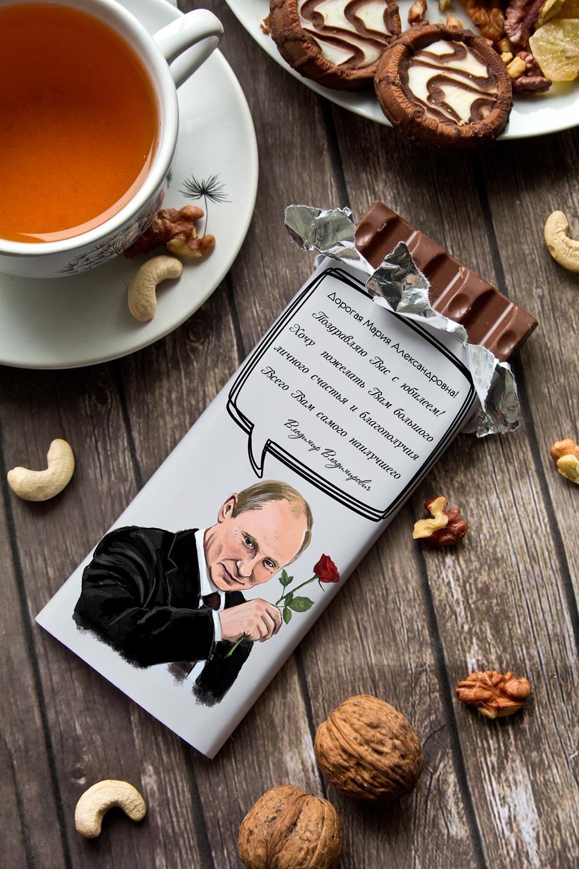Шоколад с Вашим именем Подарок от ПутинаСувениры и упаковка<br>Молочный шоколад с изюмом и орехами в персональной именной упаковке будет приятным сувениром для сладкоежки! Масса - 90г.<br>