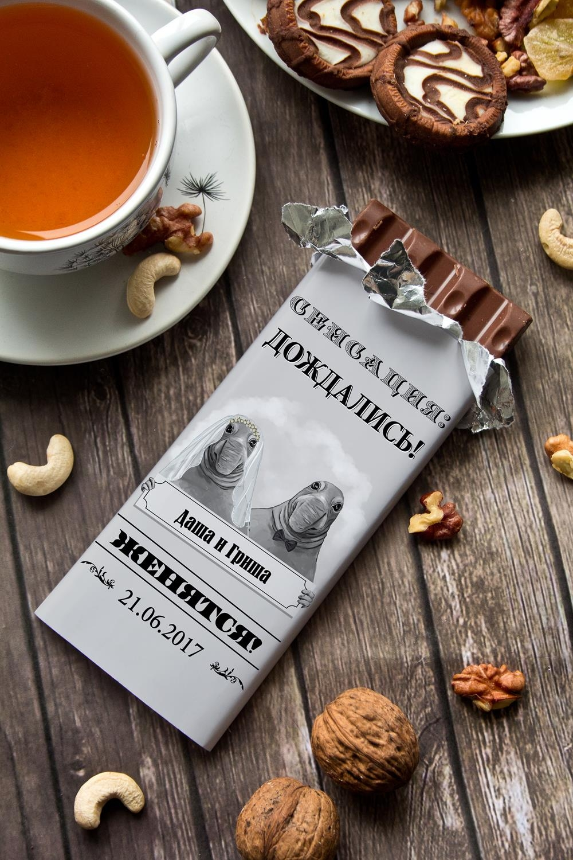 Шоколад с Вашим именем Ждуны. Дождались!Сувениры на свадьбу<br>Молочный шоколад с изюмом и орехами в персональной именной упаковке будет приятным сувениром для сладкоежки! Масса - 90г.<br>