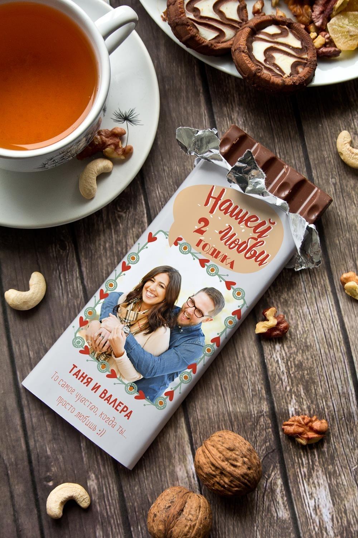 Шоколад с Вашим именем ГодовщинаПодарки для неё<br>Молочный шоколад с изюмом и орехами в персональной именной упаковке будет приятным сувениром для сладкоежки! Масса - 90г.<br>