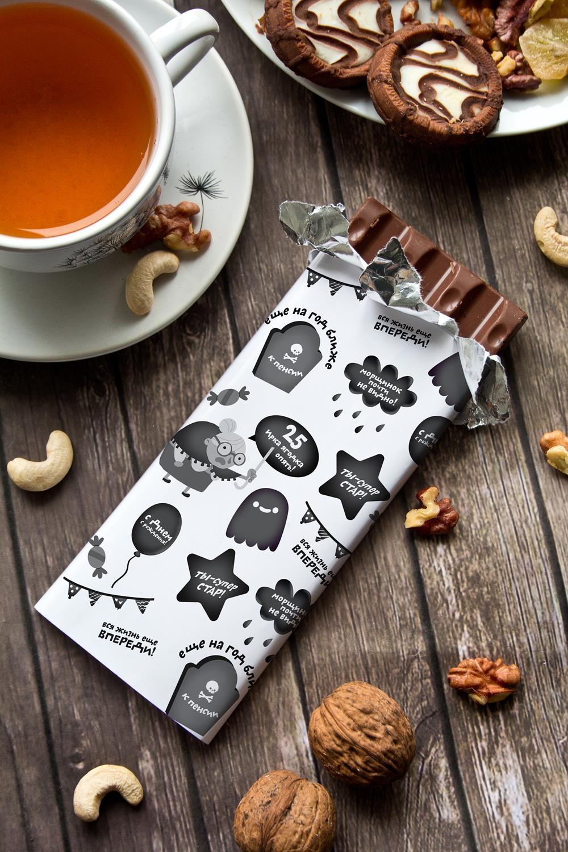 Шоколад с Вашим именем Злобный День рожденияСувениры и упаковка<br>Молочный шоколад с изюмом и орехами в персональной именной упаковке будет приятным сувениром для сладкоежки! Масса - 90г.<br>
