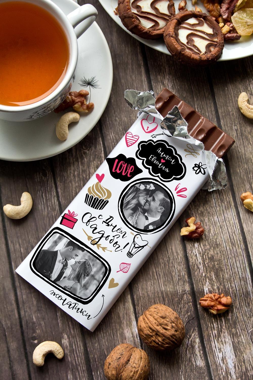 Шоколад с Вашим именем ЖенатикиСувениры и упаковка<br>Молочный шоколад с изюмом и орехами в персональной именной упаковке будет приятным сувениром для сладкоежки! Масса - 90г.<br>