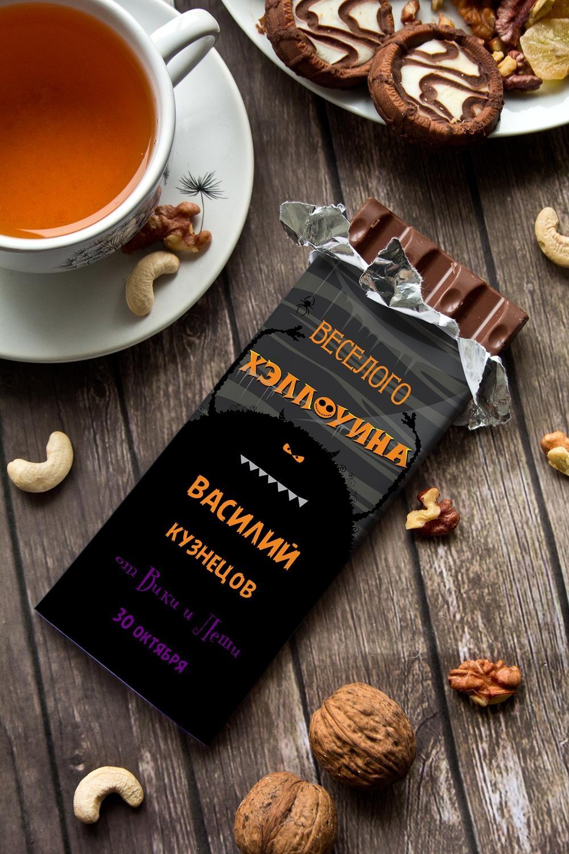 Шоколад с Вашим именем Монстрик жидкость atmose x chuki 60 мл 0 белый шоколад с орехами
