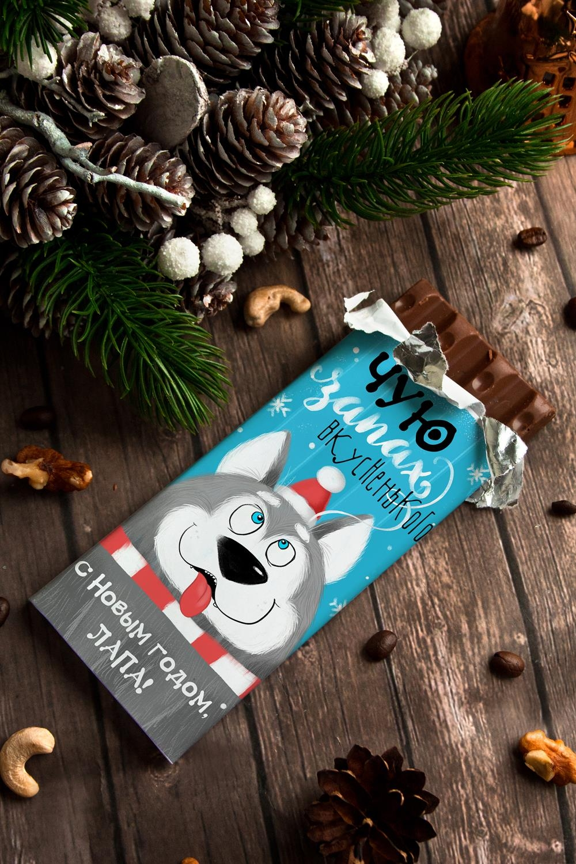Шоколад с Вашим именем Чую вкусненькоеНовогодние сладости<br>Молочный шоколад с изюмом и орехами в персональной именной упаковке будет приятным сувениром для сладкоежки! Масса - 90г.<br>