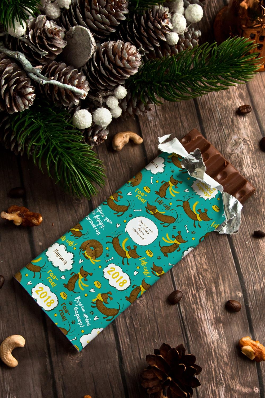 Шоколад с Вашим именем ТаксикиСувениры и упаковка<br>Молочный шоколад с изюмом и орехами в персональной именной упаковке будет приятным сувениром для сладкоежки! Масса - 90г.<br>