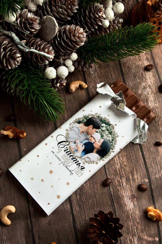 Шоколад с Вашим именем Новогодний фотоподарокСувениры и упаковка<br>Молочный шоколад с изюмом и орехами в персональной именной упаковке будет приятным сувениром для сладкоежки! Масса - 90г.<br>