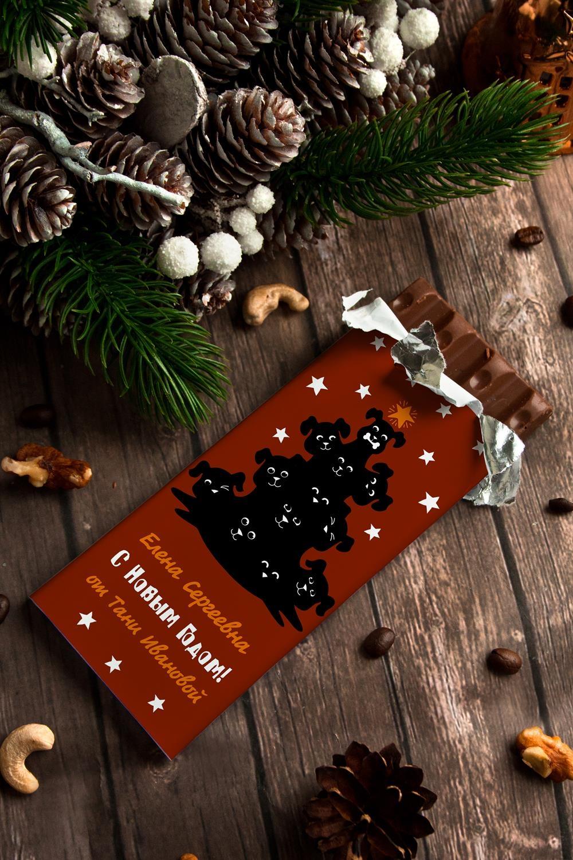 Шоколад с Вашим именем ПёсикиСувениры и упаковка<br>Молочный шоколад с изюмом и орехами в персональной именной упаковке будет приятным сувениром для сладкоежки! Масса - 90г.<br>