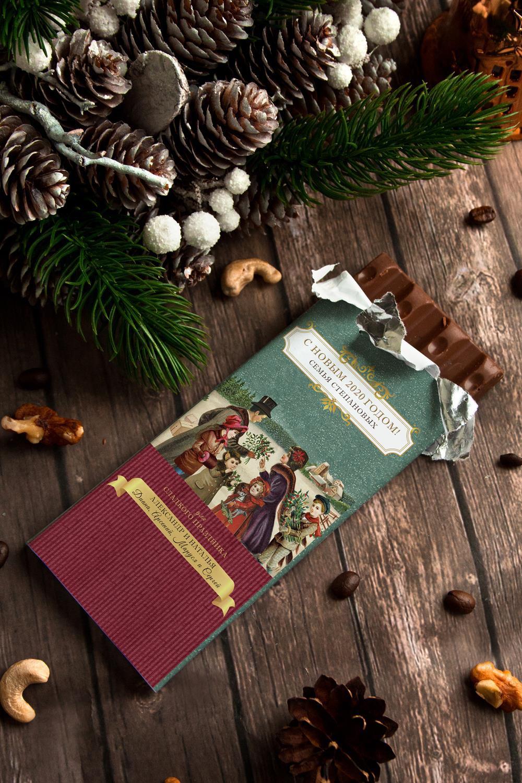 Шоколад с Вашим именем Семейный праздникСувениры и упаковка<br>Молочный шоколад с изюмом и орехами в персональной именной упаковке будет приятным сувениром для сладкоежки! Масса - 90г.<br>