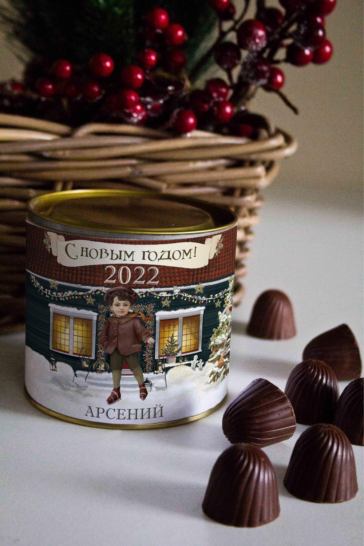 Банка шоколадных конфет с Вашим именем РождествоПодарки для малышей и новорожденных<br>Банка шоколадных конфет с Вашим именем, 130г (8 конфет ассорти). Размер банки: 9*10см.<br>