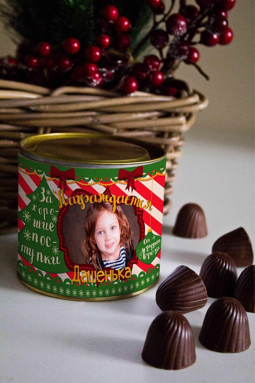 Банка шоколадных конфет с Вашим именем Candy CaneПодарки для малышей и новорожденных<br>Банка шоколадных конфет с Вашим именем, 130г (8 конфет ассорти). Размер банки: 9*10см.<br>