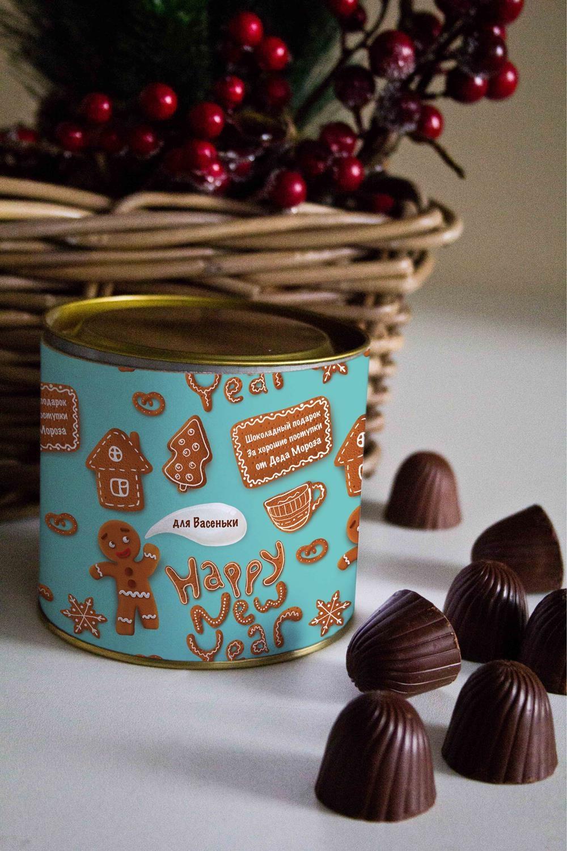 Банка шоколадных конфет с Вашим именем ПряникиСувениры и упаковка<br>Банка шоколадных конфет с Вашим именем, 130г (8 конфет ассорти). Размер банки: 9*10см.<br>