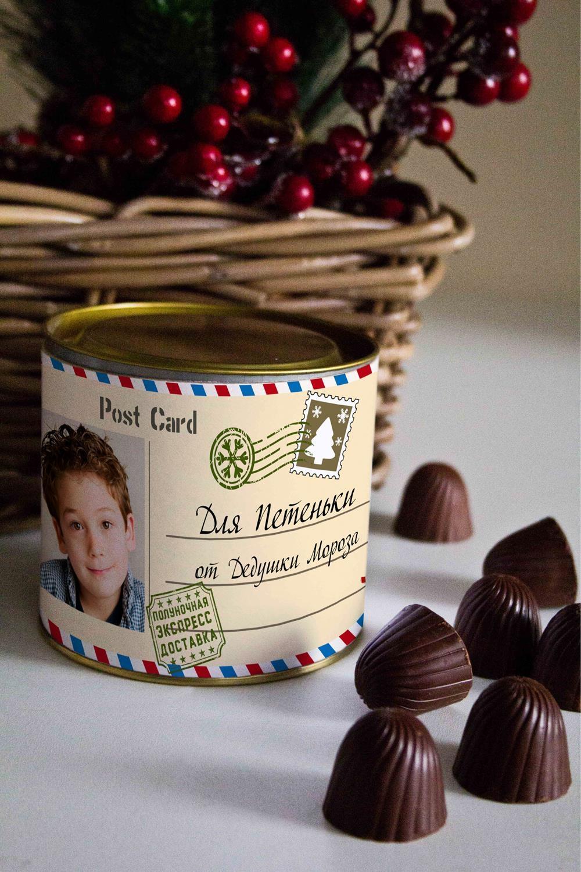 Банка шоколадных конфет с Вашим именем Полуночная экспресс доставкаПодарки для малышей и новорожденных<br>Банка шоколадных конфет с Вашим именем, 130г (8 конфет ассорти). Размер банки: 9*10см.<br>