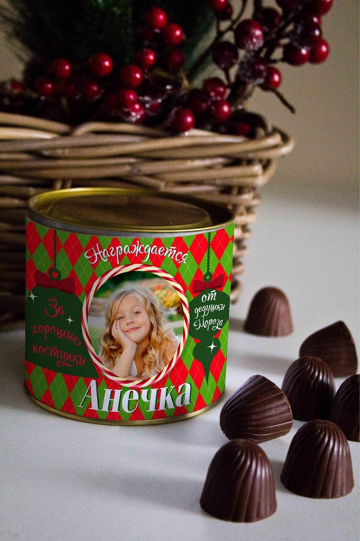 Банка шоколадных конфет с Вашим именем Рождественский сюрпризСувениры и упаковка<br>Банка шоколадных конфет с Вашим именем, 130г (8 конфет ассорти). Размер банки: 9*10см.<br>