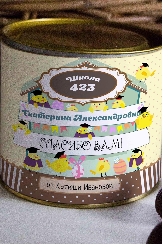 Фото Банка шоколадных конфет с Вашим именем