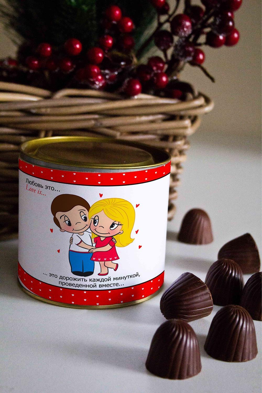 Банка шоколадных конфет с Вашим именем Любовь это…Подарки для женщин<br>Банка шоколадных конфет с Вашим именем, 130г (8 конфет ассорти). Размер банки: 9*10см.<br>
