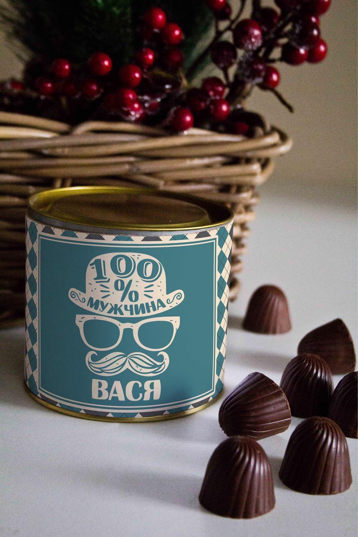 Банка шоколадных конфет с Вашим именем Настоящий мужчинаПодарки для мужчин<br>Банка шоколадных конфет с Вашим именем, 130г (8 конфет ассорти). Размер банки: 9*10см.<br>