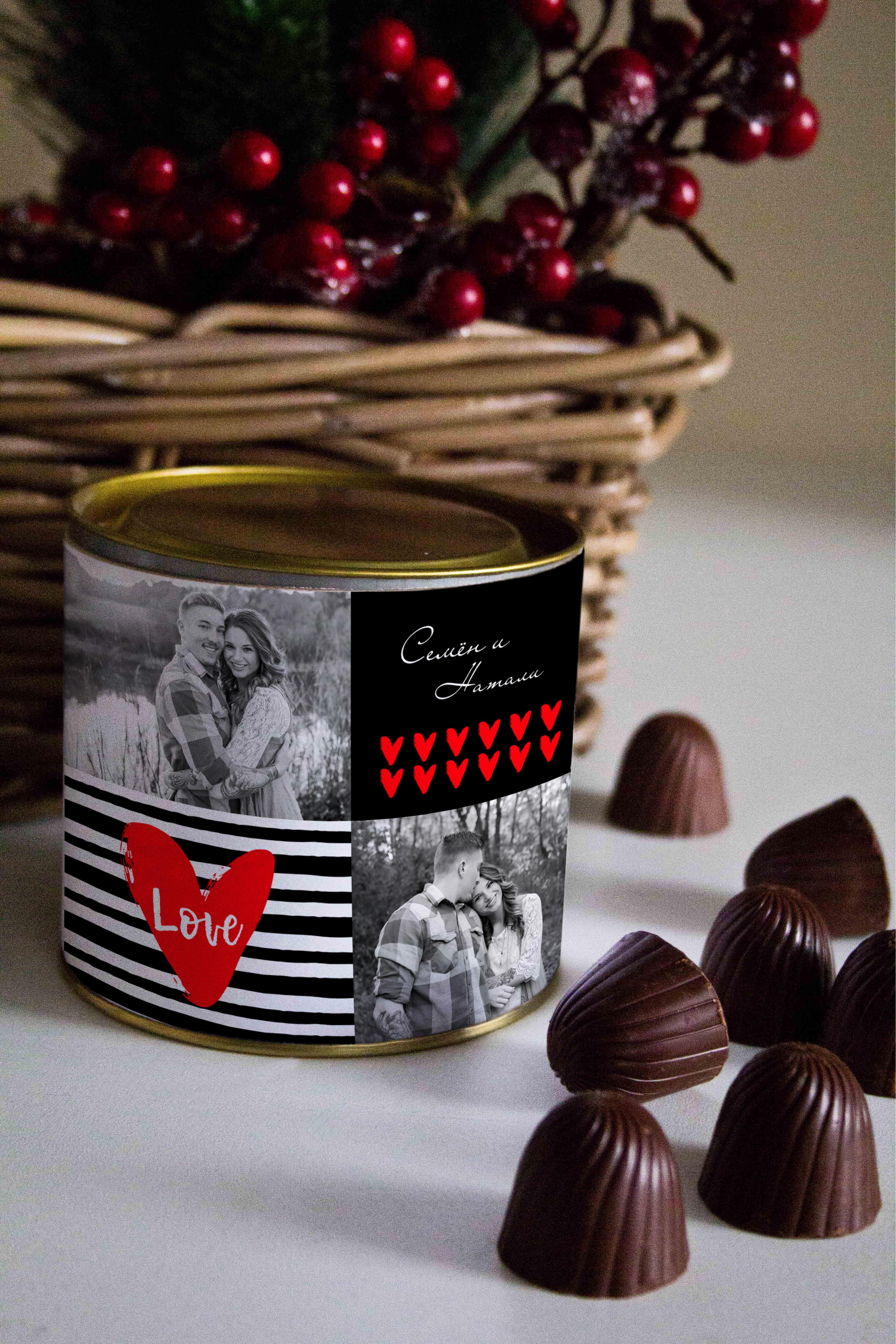 Банка шоколадных конфет с Вашим именем Живи, Смейся, ЛюбиПодарки на день рождения<br>Банка шоколадных конфет с Вашим именем, 130г (8 конфет ассорти). Размер банки: 9*10см.<br>