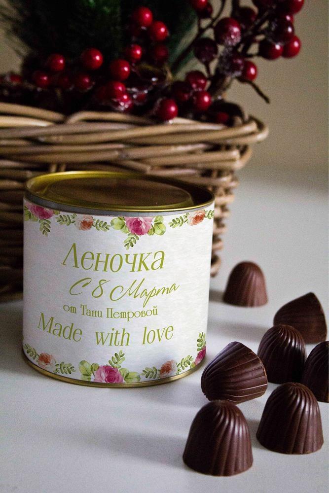 Банка шоколадных конфет с Вашим именем БукетПодарки на 8 марта<br>Банка шоколадных конфет с Вашим именем, 130г (8 конфет ассорти). Размер банки: 9*10см.<br>