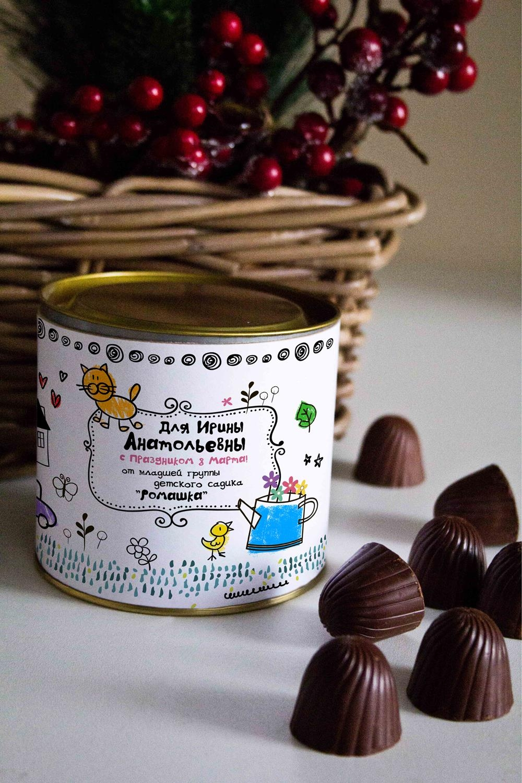 Банка шоколадных конфет с Вашим именем Детская коллекцияПодарки на 8 марта<br>Банка шоколадных конфет с Вашим именем, 130г (8 конфет ассорти). Размер банки: 9*10см.<br>