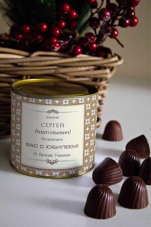 """Банка шоколадных конфет с Вашим именем """"Геометрический узор"""""""
