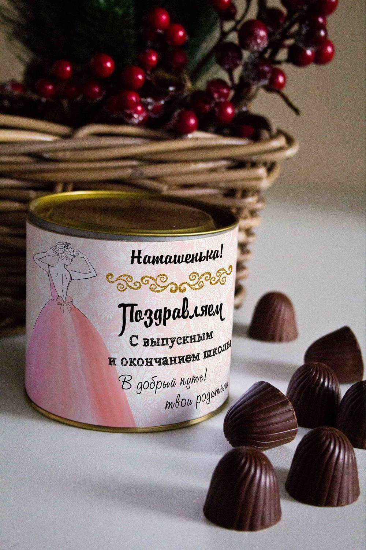 Банка шоколадных конфет с Вашим именем С выпускнымСувениры и упаковка<br>Банка шоколадных конфет с Вашим именем, 130г (8 конфет ассорти). Размер банки: 9*10см.<br>