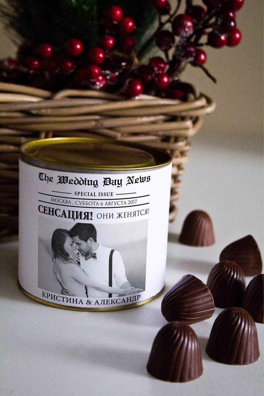 Банка шоколадных конфет с Вашим именем Свадебная газетаСувениры и упаковка<br>Банка шоколадных конфет с Вашим именем, 130г (8 конфет ассорти). Размер банки: 9*10см.<br>