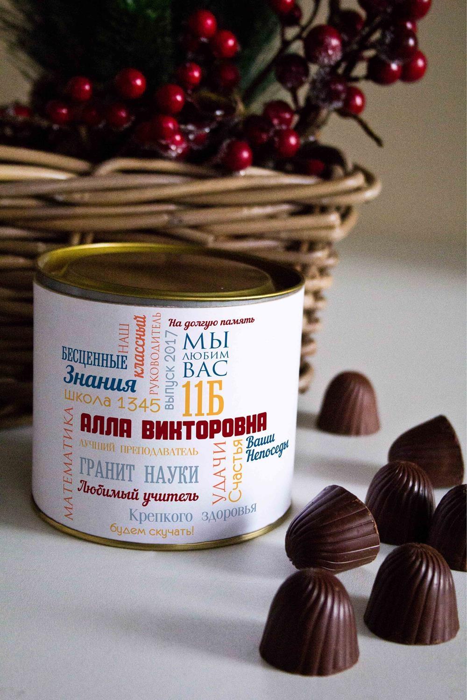 Банка шоколадных конфет с Вашим именем Слова учителюПодарки ко дню рождения<br>Банка шоколадных конфет с Вашим именем, 130г (8 конфет ассорти). Размер банки: 9*10см.<br>